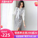 Dress Spring 2021 White shirt + grey plaid skirt S M L XL Mid length dress singleton  Long sleeves commute Polo collar High waist lattice zipper One pace skirt shirt sleeve Others 25-29 years old Type H Beichizel Ol style More than 95% other other Other 100% Pure e-commerce (online only)