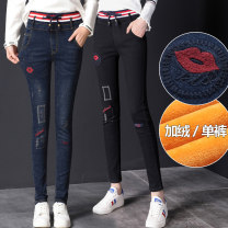 Jeans Winter of 2019 25 26 27 28 29 30 31 32 33 34 trousers High waist Pencil pants thickening 18-24 years old Cotton elastic denim Dark color Yan Ru 71% (inclusive) - 80% (inclusive) Cotton 72% polyester 25.5% polyurethane elastic fiber (spandex) 2.5% Pure e-commerce (online only)