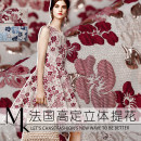 Fabric / fabric / handmade DIY fabric blending Loose shear piece Plants and flowers jacquard weave clothing Europe and America Murcochale Z