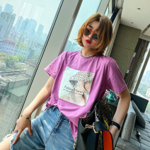 T-shirt Purple, blue, white, orange, black, gray Average size Summer 2021 Short sleeve Crew neck Straight cylinder Regular routine commute other 51% (inclusive) - 70% (inclusive) 25-29 years old Korean version youth Letters, characters H-WM1929 printing