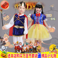 Children's performance clothes Princess Dress Prince neutral 100cm110cm120cm130cm140cm150cm160cm Zhencai fifty-one million one hundred and twenty-three thousand one hundred and thirty-two