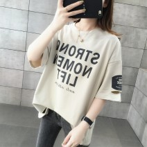 T-shirt Yellow Pink White Black Beige rose pink Average size Summer of 2019 Short sleeve Crew neck easy Regular routine commute other 96% and above 18-24 years old Korean version youth letter Chevensie XFX19108 Printing holes Other 100% Pure e-commerce (online only)