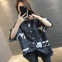 shirt Black white red Average size Summer 2020 other 96% and above Long sleeves commute Medium length Polo collar Single row multi button routine other 18-24 years old Straight cylinder Chevensie Korean version XFX3980 Stitched printed buttons Other 100% Pure e-commerce (online only)