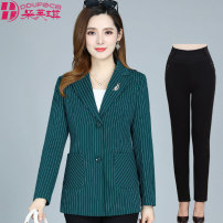 Middle aged and old women's wear Autumn of 2019 Black [single top] dark green [single top] red [single top] light green [single top] black [suit] dark green [suit] red [suit] light green [suit] fashion suit Self cultivation Two piece set stripe 40-49 years old Cardigan moderate Polo collar routine