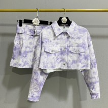 Fashion suit Autumn 2020 XS,S,M,L 6623 skirt, 6625 coat 18-25 years old WHLP