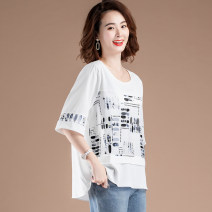 Women's large Summer 2021 Off white, pink Large XL, large XXL, large XXL, large XXXXL, large L, M T-shirt singleton  commute easy moderate Socket Short sleeve Crew neck routine routine 58DSD 250-A -2137 40-49 years old 51% (inclusive) - 70% (inclusive)