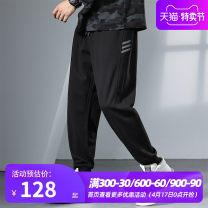 Casual pants GxxH Fashion City black 2XL 3XL 4XL 5XL 6XL routine trousers Other leisure easy Micro bomb k10512c autumn Large size tide 2020 middle-waisted Little feet Viscose fiber (viscose fiber) 65% polyamide fiber (polyamide fiber) 30% polyurethane elastic fiber (spandex) 5% Sports pants other