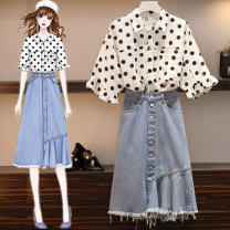 Women's large Summer 2021 Polka top, denim skirt, Polka Top + denim skirt M. Large L, large XL, large XXL, large XXL, large XXXL shirt Two piece set commute easy thin Socket Short sleeve Solid, dot lady stand collar have cash less than that is registered in the accounts Collage Lotus leaf sleeve