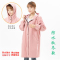 apron Sleeve apron waterproof Korean version other Personal washing / cleaning / care public yes Solid color