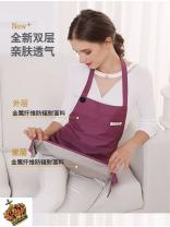Radiation protection apron 661DE6070 Double protection] grey metal fiber + 100% silver, double protection] purple metal fiber + 100% silver, double protection] pink metal fiber + 100% silver 661DE6070 Other / other Surface: metal blended fiber; liner: silver fiber Average size Four seasons