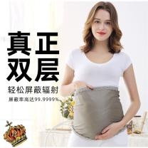 Radiation proof belly bag / tire protector Other / other L,XL,XXL 1F27E607 Four seasons Silver fiber 1F27E607