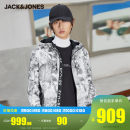 Jacket Jack Jones Youth fashion A40 white 165/88A/XS 170/92A/S 175/96A/M 180/100A/L 185/104A/XL 190/108A/XXL routine standard Other leisure spring Cotton 100% Long sleeves Wear out Hood Youthful vigor youth routine Zipper placket Cloth hem Closing sleeve camouflage Winter of 2019 Zipper bag cotton