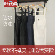 apron Fluorescent green, precious blue, black gold, natural white, light Navy green, deep army green, elegant black, general green, pine green, atmospheric black Sleeveless apron waterproof Simplicity PVC Household cleaning Average size bd-006 Ye Zhiqiao public Solid color