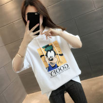 T-shirt S M L XL Summer 2021 Short sleeve Hood easy Regular routine commute other 96% and above 18-24 years old Korean version originality Cartoon animation Saint TERENA printing Other 100% Pure e-commerce (online only)