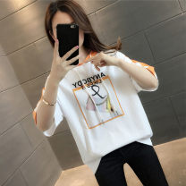 T-shirt Yellow blue orange pink S M L XL Summer 2021 Short sleeve Hood easy Regular routine commute other 96% and above 18-24 years old Korean version originality letter Saint TERENA KLN2437 printing Other 100% Pure e-commerce (online only)