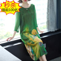 Dress Summer of 2018 Green (1773), red (1773), blue (1605), green (1605) M,L,XL,2XL,3XL singleton  three quarter sleeve commute Crew neck Loose waist Decor Socket A-line skirt routine Others 30-34 years old Other / other ethnic style printing Crepe de Chine