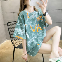 T-shirt Green blue M L XL XXL Spring 2020 Short sleeve Crew neck Medium length commute polyester fiber 86% (inclusive) -95% (inclusive) 18-24 years old youth letter Tai Anli Polyester 95% polyurethane elastic fiber (spandex) 5%