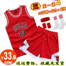 Basketball clothes ADIVONlon 3XS (for 80-100cm) XXS (for 100-110) XS (for 110-120CM) S (for 120-130CM) M (for 130-140 CM) L (for 140-150CM) XL (for 150-160CM) XXL (for 160-165CM) child Set Five hundred and fifty-one