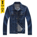 Jacket Fat fortune Fashion City Dark blue 4XL 5XL 6XL 7XL 8XL XL 2XL 3XL routine easy Other leisure spring T3433 Cotton 95% polyester 5% Long sleeves Wear out Large size Spring of 2019 cotton