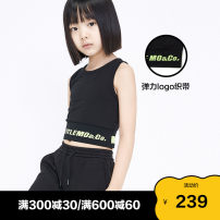 Vest sling Black, white Sleeveless 120/56 130/60 140/64 150/68 155/72 summer Little MO&CO. female There are models in the real shooting Europe and America letter Crew neck nothing polyester cotton Cotton 95% polyurethane elastic fiber (spandex) 5% KBA2VET006 Class B Summer 2021 Chinese Mainland