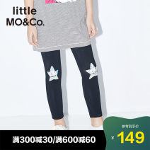 trousers Little MO&CO. female 110/50 110/53 120/53 130/56 140/58 150/61 155/64 This is white and black summer trousers Europe and America There are models in the real shooting Leggings Leather belt middle-waisted Don't open the crotch KBO2PAT015 Class B Summer 2020 Chinese Mainland Guangdong Province