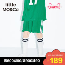 trousers Little MO&CO. neutral 110/50 110/53 120/53 130/56 140/58 150/61 155/64 Ben is white and emerald green summer shorts Europe and America There are models in the real shooting Casual pants Leather belt middle-waisted polyester fiber Don't open the crotch Polyester 100% KBO2SOT002 Class B