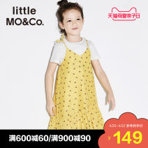 Dress Mixed yellow print female Little MO&CO. 110/52 110/56 120/56 130/60 140/64 150/68 Cotton 69.4% Silk 30.6% spring and autumn Europe and America Skirt / vest Broken flowers KA181DRS113 Spring of 2018