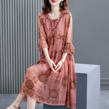 Dress Summer 2021 Bean paste powder S M L XL 2XL Mid length dress Two piece set three quarter sleeve commute Hood Loose waist other A-line skirt pagoda sleeve Others 40-49 years old HN & Mo / Han Mu Frenulum AS217077 More than 95% other Other 100% Pure e-commerce (online only)