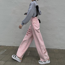 Jeans Spring 2021 Pink S,M,L trousers High waist Wide legged trousers 18-24 years old Wash, zipper, button other 30% and below