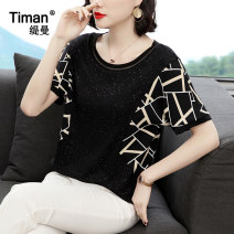 T-shirt black M L XL XXL XXXL Summer 2021 Short sleeve Crew neck easy Regular routine commute cotton 86% (inclusive) -95% (inclusive) 40-49 years old Simplicity literature Color matching of geometric patterns Timan Bright silk printing stitching screen hollowing