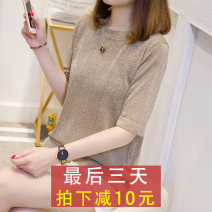 T-shirt Light coffee black S M L XL Autumn of 2018 Short sleeve Crew neck easy Regular routine commute other 96% and above 18-24 years old Korean version youth Solid color mosaic Beautiful appearance Bright silk splicing Other 100% Pure e-commerce (online only)