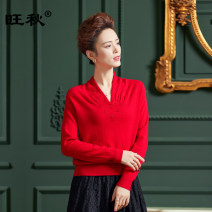 Middle aged and old women's wear Winter 2017 Red gray black light purple rose red purple L XL XXL XXXL Intellectuality sweater Straight cylinder singleton  Solid color 40-49 years old Socket moderate V-neck routine routine Prosperous autumn Diamond inlay wool Wool 100% 96% and above