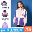 Plain coat My Little Pony female 110cm 120cm 130cm 140cm 150cm 160cm spring and autumn Cartoon Zipper shirt There are models in the real shooting thickening No detachable cap other cotton other Polyester 100% Class C Spring 2021