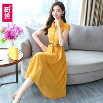 glove other Yellow skin pink bean green M XL XXL 3XL FZ21X317 - twenty-two Fan Zan Summer 2021