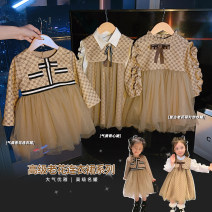 suit luson It's expected that the dress will arrive in the warehouse, the shirt will arrive in the warehouse, the dress will arrive in the warehouse, the dress will arrive in the warehouse, and the skirt will arrive in the warehouse 80, 90, 100, 110, 120, 130, 140 female spring and autumn college