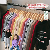 T-shirt luson 80, 90, 100, 110, 120, 130, 140 female winter leisure time There are models in the real shooting nothing other other Other 100% GYD2710 12 months, 18 months, 2 years old, 3 years old, 4 years old, 5 years old, 6 years old