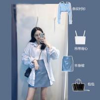 Multi piece set Skirt + sling + shirt [M] skirt + sling + shirt [l] skirt + sling + shirt [XL] skirt + sling + shirt [S] other Ou Yulin
