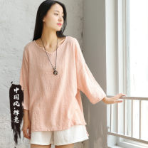T-shirt Average size Summer 2021 cotton 96% and above Solid color