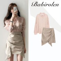 Fashion suit Autumn 2020 S,M,L,XL Blue, khaki, gray, pink 18-25 years old