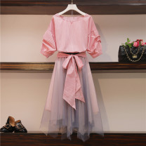 Women's large Summer 2021 Pink L, XL, 2XL, 3XL, 4XL Dress Two piece set commute easy thin Socket elbow sleeve Korean version Crew neck routine Collage puff sleeve Other / other 25-29 years old Gauze Medium length Irregular skirt bow