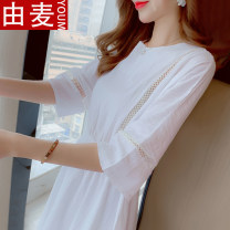 T-shirt white S M L XL 2XL Spring 2021 elbow sleeve Crew neck Self cultivation Medium length puff sleeve Sweet other 96% and above 25-29 years old youth Solid color You mai Other 100% Exclusive payment of tmall solar system