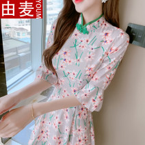 T-shirt Bean green S M L XL 2XL 3XL Summer 2021 elbow sleeve stand collar Self cultivation Regular Lotus leaf sleeve Sweet other 96% and above 25-29 years old youth Solid color You mai 3D printing pleated zipper stitched button hem Other 100% solar system