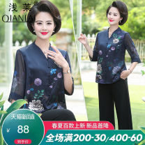 Middle aged and old women's wear Summer 2021 XL (recommended 85-110 kg) 2XL (recommended 110-125 kg) 3XL (recommended 125-140 kg) 4XL (recommended 140-160 kg) fashion suit easy Two piece set Decor 40-49 years old Socket thin V-neck routine routine Y050 Shallowly Button polyester Polyester 100%