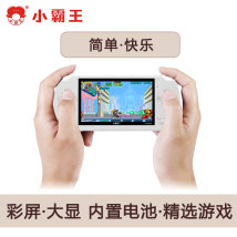 """Game console / PSP / NDSL Subor / little overlord Chinese Mainland Standard configuration of single machine 4.3 """"black 4.3"""" white 5.1 """"black 5.1"""" White 7 """"black Subor / XIAOBAWANG s9000a 8GB Little overlord S9000A"""