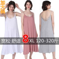 Dress Summer 2020 longuette singleton  Sleeveless commute Crew neck High waist Solid color Socket A-line skirt routine camisole Type A Korean version backless 81% (inclusive) - 90% (inclusive) cotton
