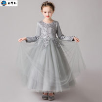 National costume / stage costume Autumn of 2018 Pink [Plush] red [Plush] white [Plush] gray [Plush] blue [Plush] white red gray light blue 120cm 130cm 140cm 150cm 160cm 170cm CK683-19351 Zoe Manlin Under 17 Other 100% Same model in shopping mall (sold online and offline)