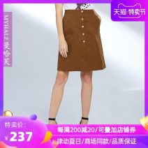 skirt Spring of 2019 S M L XL Red brown Middle-skirt commute High waist A-line skirt Solid color Type A 35-39 years old More than 95% other Myhalf / manhav polyester fiber Pocket button lady Polyester 100% Same model in shopping mall (sold online and offline)
