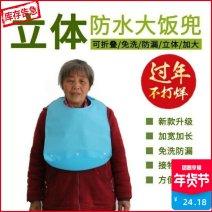 Rice bag / water towel Freshmen: 1 month, 2 months, 3 months, 4 months, 5 months, 6 months, 7 months, 8 months, 9 months, 10 months, 11 months, 12 months Soft plastic Other / other