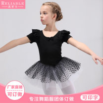 Children's performance clothes black female 120cm,130cm,140cm,150cm,160cm,170cm Ruilaibao Class B 5023 with flower on the shoulder practice Cotton 94% polyurethane elastic fiber (spandex) 6% other