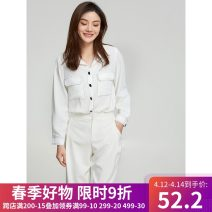 shirt Black, white M,XS,S,5XL,2XL,4XL,XL,L,3XL,6XL,F Spring 2021 other 51% (inclusive) - 70% (inclusive) Long sleeves Polo collar Single row multi button routine 30-34 years old Straight cylinder 9 Charms 9m